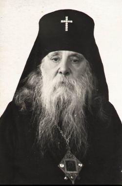 Картинки по запросу сергий королев архиепископ